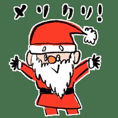 サンタさんと仲間達のゆるゆるスタンプ