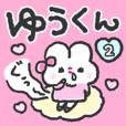 Send to yukun 2