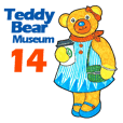 Teddy Bear Museum 14