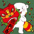 北極熊棉花球系列動態貼圖3-新年