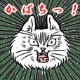 goutsu sticker