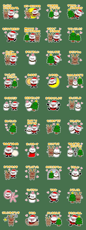 「クリスマスdays」のLINEスタンプ一覧