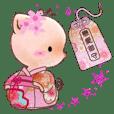 ピギーエイミー〜 愛ゆう寿