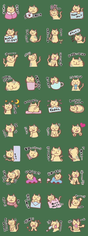 「茶猫スタンプ(気軽挨拶&敬語)」のLINEスタンプ一覧