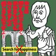 動く 哲学者の石像 (アニメーション版)