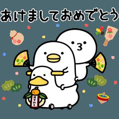 Noisy chicken&co4