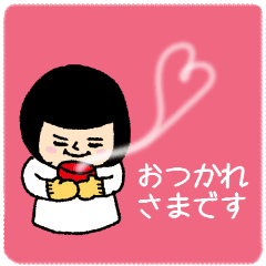 おかっぱブルマちゃん【冬の季節】