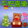 Cute bear-Christmas atmosphere