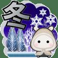 ほっこり…冬2