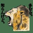 動物達〜関西弁〜2