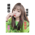 Yiiishoww_20201121004149