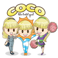 Coco the Labil Girl