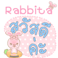 Rabbita : Happy Day 2019