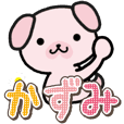 Ham-Inu for Kazumi