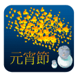 Taiwan Annual event7