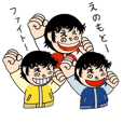 Sticker for Enomoto (surrealism edition)