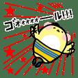 Forza! Soccer Sticker