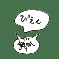 ヌコの生活 4