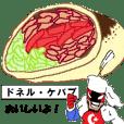 Kabab yeniceri Yatagan-Kirmiz