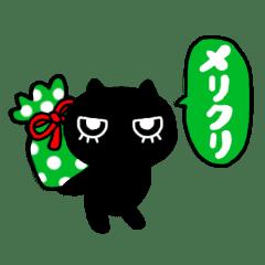 ★冬スタンプ★