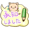 Gentle Tiger cat 2