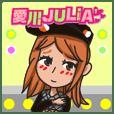 愛川JULIA'