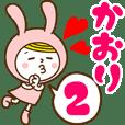 Name Sticker [Kaori] Vol.2