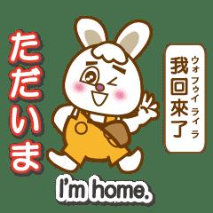 中文,英語和日本語(同時翻訳) 03
