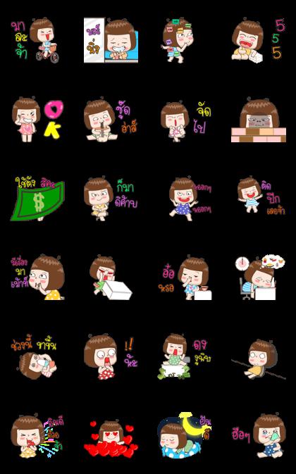 JingJung Animated 5