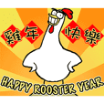 Chicken Bro -Happy Rooster Year-