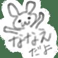 nanae Sticker