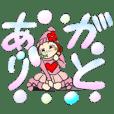 Castor bean-chan 78