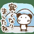 ぱんだの日常会話(冬あり)