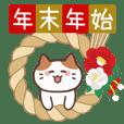 Cute Cat New Year Sticker