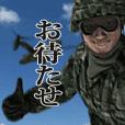 動く!兵(つはもの)くん 2