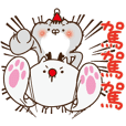 MarNee_10th Christmas carnival(Stickers)