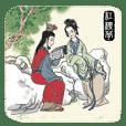 日本語版 三国志・水滸伝・西遊記・紅楼夢