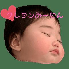 可愛いみーたんスタンプ②