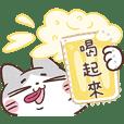 伍佰是一隻貓-訊息貼圖