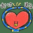 ユニバースターBT21らくがきアート | StampDB - LINEスタンプランキング