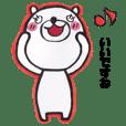 白いくまsan(敬語)2