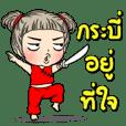 Unna Dook dik5