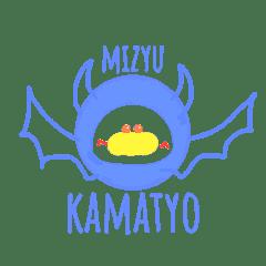 mizyuのツンデレスタンプ