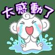 雲寶寶-心情篇