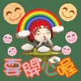 Dream UFO(Rainbow Naughty)
