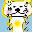 My name is Kimichan