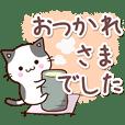 くろぶちネコ【可愛い返信編】