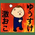 I am Yuusuke