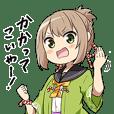 Onsen-Musume Iizaka Mahiro Stamp