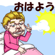 Dandy Ojisan